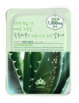 Lioele Essential Mask Aloe
