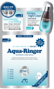 SOC 3Step Aqua-Ringer Intensive Care Mask