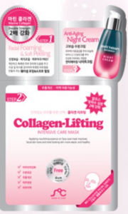 SOC 3Step Collagen-Lifting Intensive Care Mask