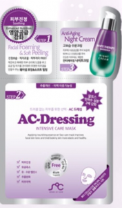 SOC 3Step AC-Dressing Intensive Care Mask
